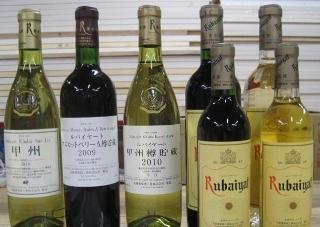丸藤ワイン写真 (320x227).jpg